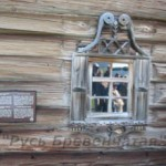 russian log-home architecture ornate carvings